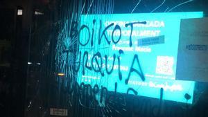 Actos vandálicos contra una oficina de 'El Corte Inglés'