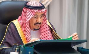 El rey Salman de Arabia Saudí.