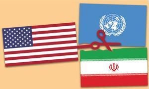 Trump va votar a l'Iran