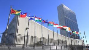 Sede principal de la ONU.