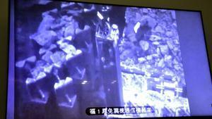 Limpieza de residuos en Fukushima.