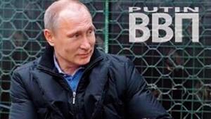 Vladímir Putin, imatge de calendari
