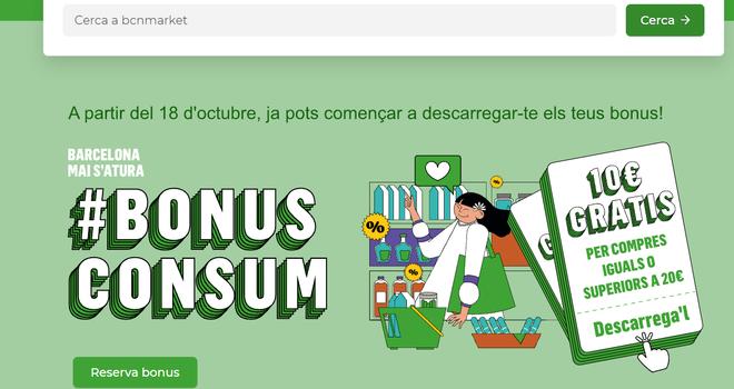 ¿Cómo conseguir el Bonus Consum de Barcelona?