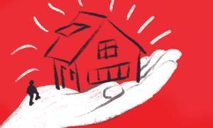 La vivienda: derecho necesario para la dignidad humana
