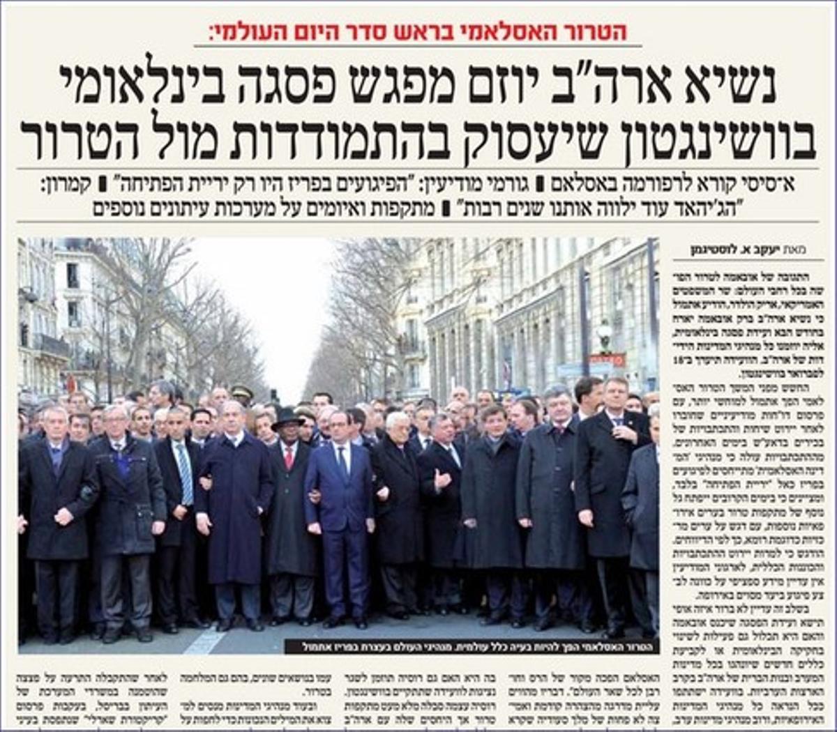 Portada del periódico ultraortodoxo israelí 'HaMevaser' con la imagen manipulada de la manifestación antiterrorista en París.