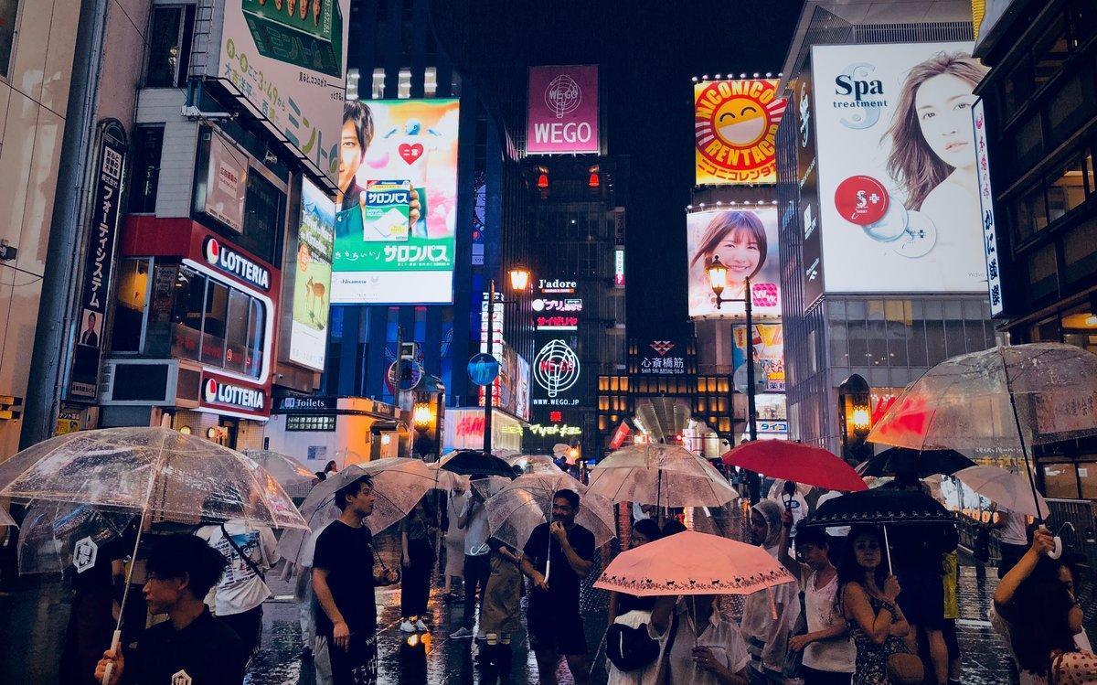 'City of umbrellas', una fotografía con la estética de 'Blade Runner'.