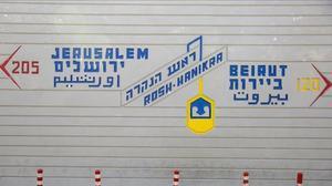 Un mural de las distancias entre Jerusalén y Beirut en el norte de Israel.