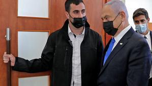 El primer ministro israelí, Binyamin Netanyahu , abandona este lunes el tribunal en Jerusalén.