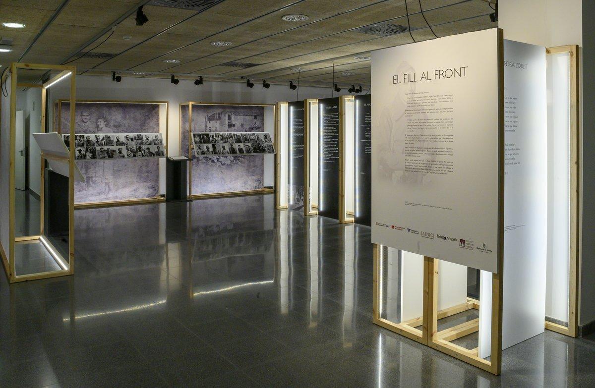 Aspecto de la entrada a la exposición del Centre Cultural Albareda.