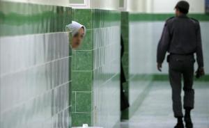L'Iran acusa d'espionatge tres australians detinguts