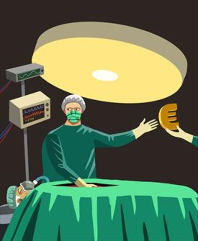 Gran cirugía