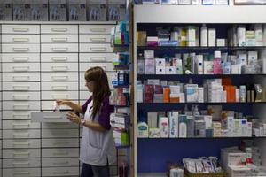 Una farmacia ubicada en el Eixample de Barcelona.