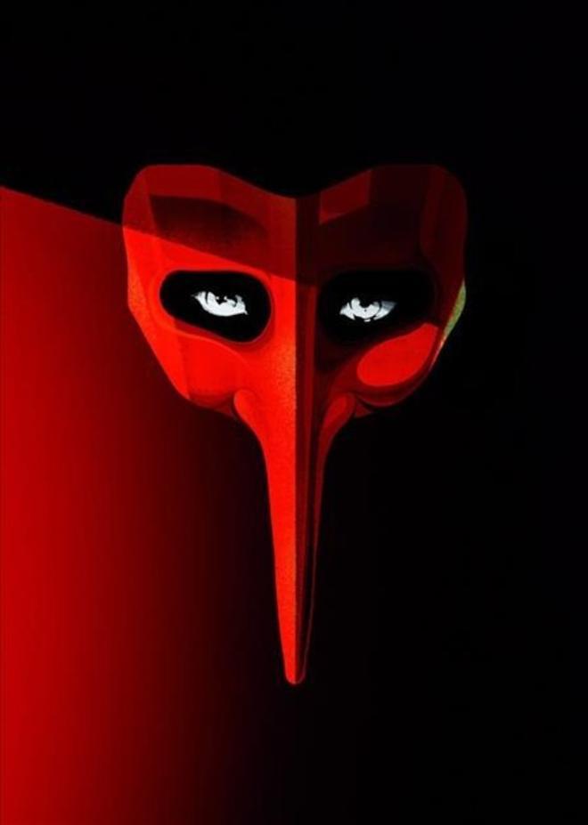 La màscara de Dagoll Dagom
