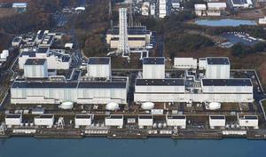 Zona cero.Imagen aérea de la central de Fukushima.