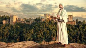 Cartel promocional de la serie 'Al Andalus, El legado'