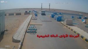 Vídeo del tiroteo en una base militar en Jordania en que murieron tres militares estadounidenses.