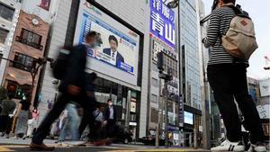 El Gobierno de Japón levanta la alerta en todo el país.