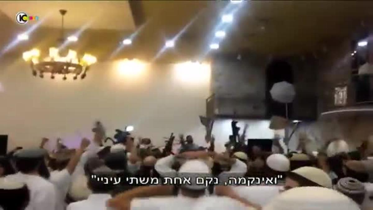 Colonos judíos celebran la muerte de un niño palestino y su familia.