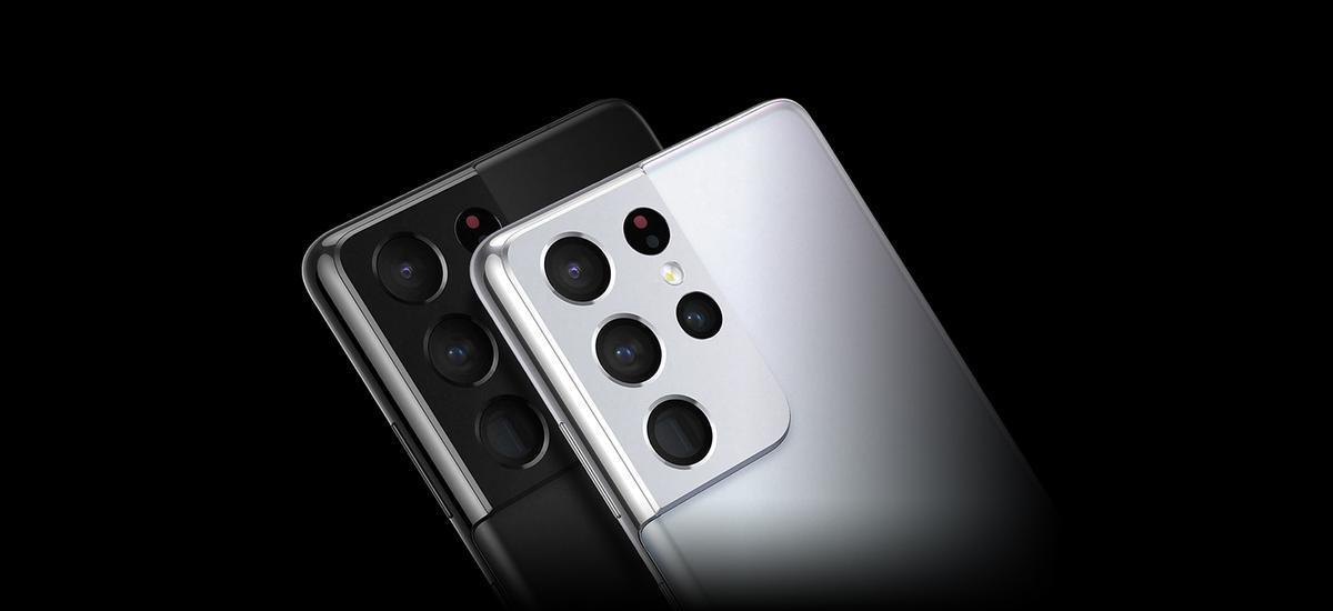 Així és el Samsung Galaxy S21 Ultra 5G