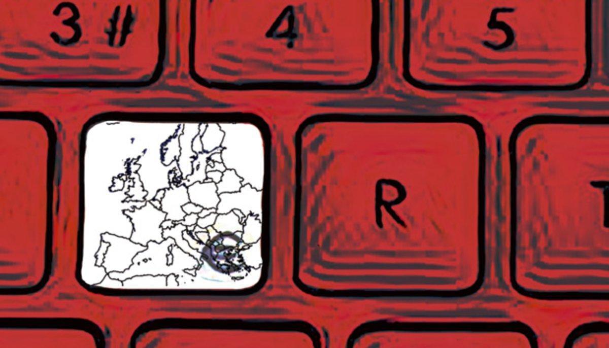 Los retos digitales de la nueva Comisión Europea