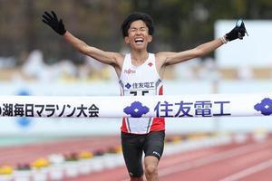 Kengo Suzuki, en el momento de lograr la victoria.