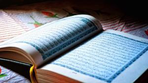 Ejemplas del Corán.