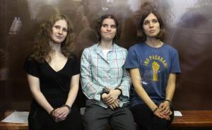 Las integrantes de Pussy Riot, el grupo de punk ruso.