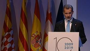 El rey Felipe VI, durante su discurso en la entrega de Premios Fundación Princesa de Girona 2019, este lunes.