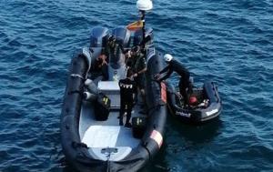 El rescate del cuerpo en Sitges.