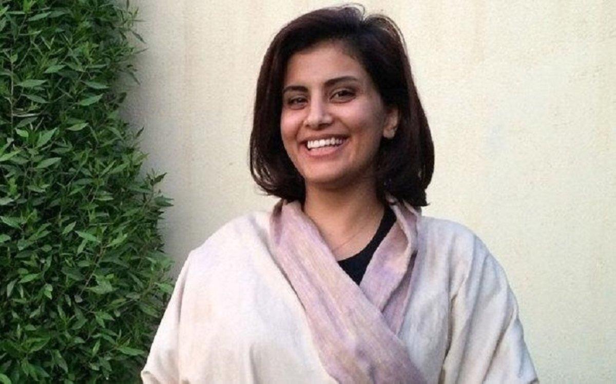 Lujain al Hazlul fue detenida enfebrero de 2018.