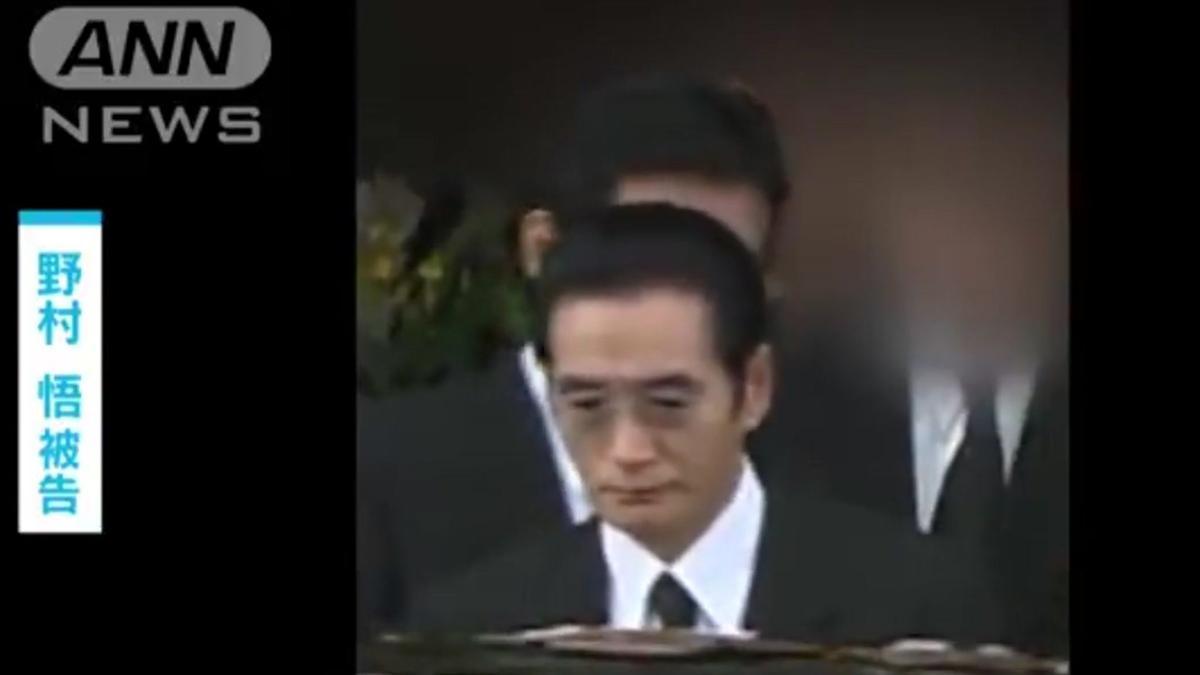 Captura de la cadena japonesa ANN News sobre la detención de Satoru Nomura