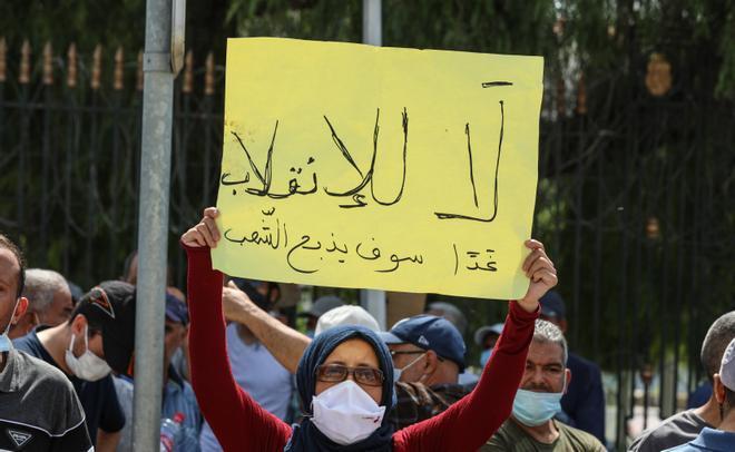 La UE pide respetar la Constitución y el Estado de Derecho en Túnez
