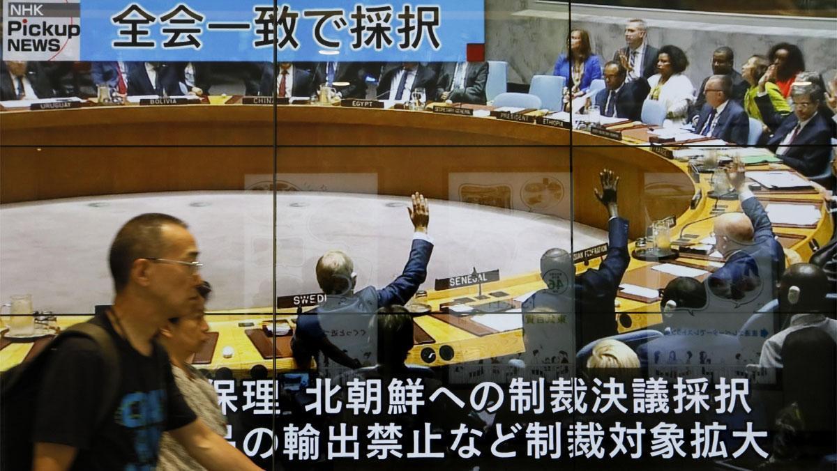 La ONU dio un paso más para intentar ahogar económicamente a Corea del Norte por su programa nuclear.