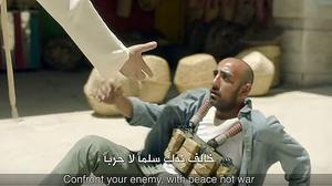 Vídeo Kuwaití contra el terror yihadista se viraliza alinicio del Ramadán.