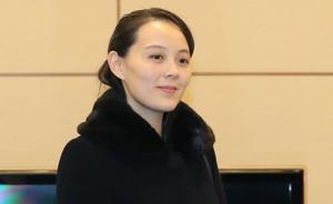 Kim Yo-Jong,hermana del líder norcoreano, Kim Jong-un.