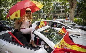 Manifestación convocada por Vox contra el Gobierno,en Valencia.