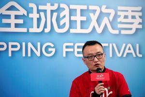 El responsable de logística, Sun Jian, en la conferencia de prensa sobre el día del soltero, en la sede deHangzhou.
