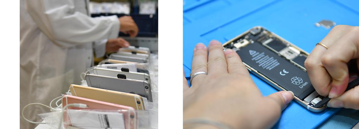 Mòbils recondicionats, a fons, de la mà de la firma Smaaart