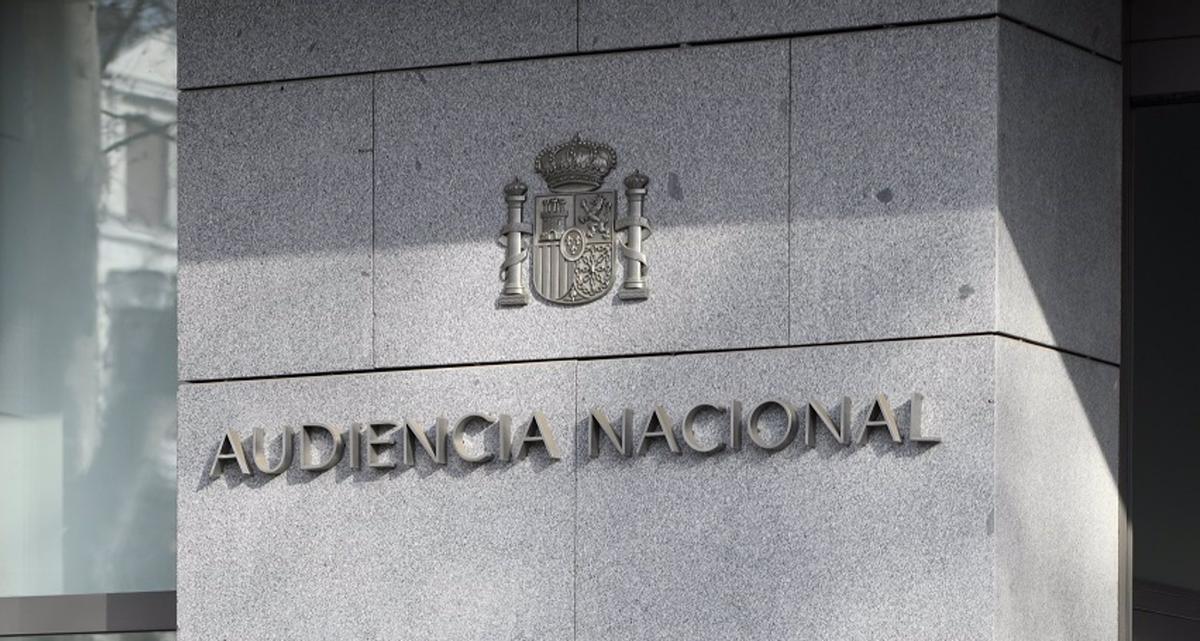 Imagen de la fachada de la Audiencia Nacional (Madrid).