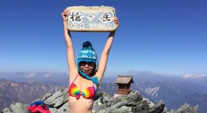 La famosa 'escaladora en biquini' mor d'hipotèrmia al caure per un barranc