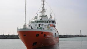 El buque chino Haiyang Dizhi 8 regresó el pasado 13 de agosto a una zona cerca del banco Vanguarda.