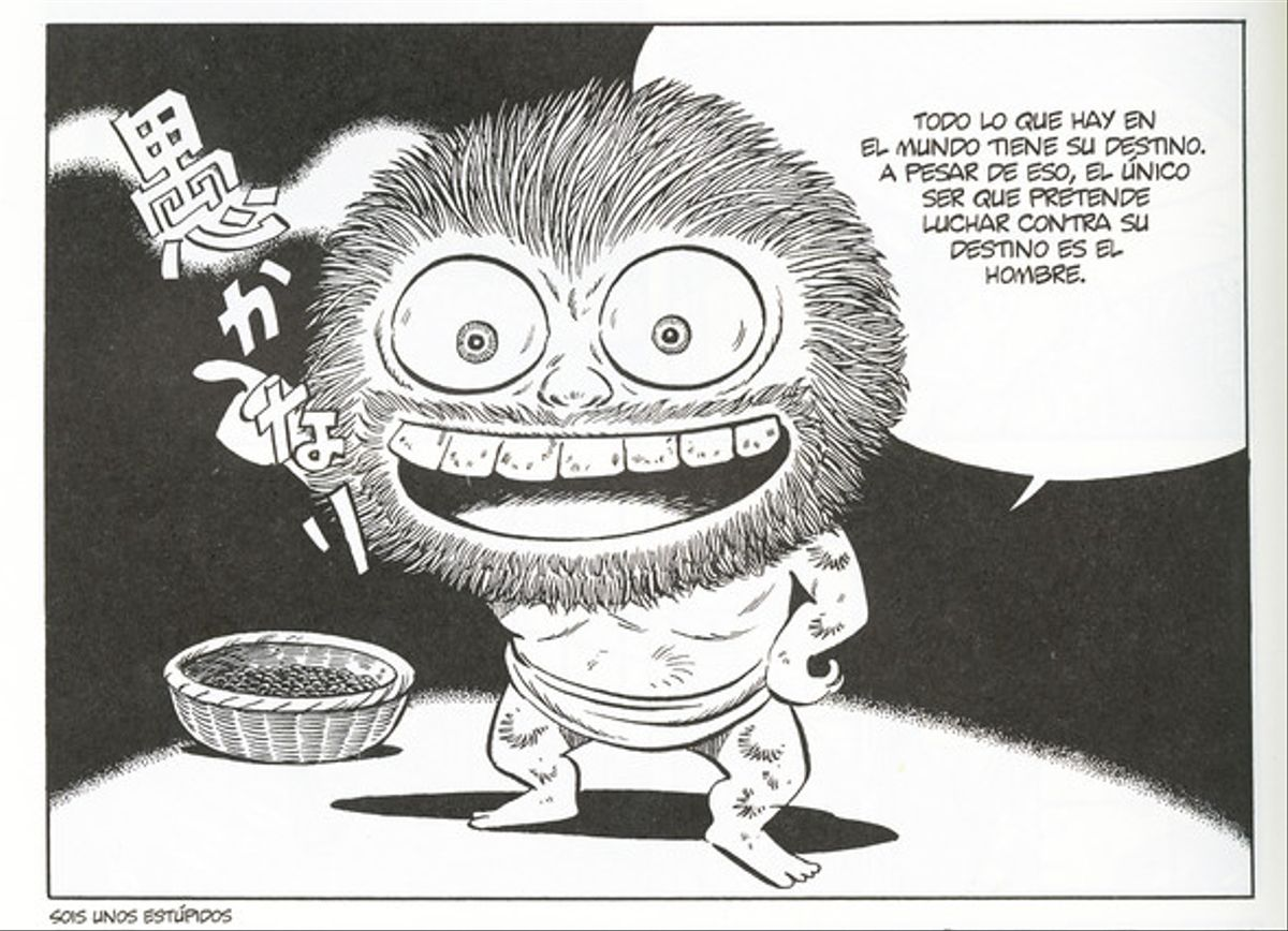Ilustración del manga 'Nonnonba'.