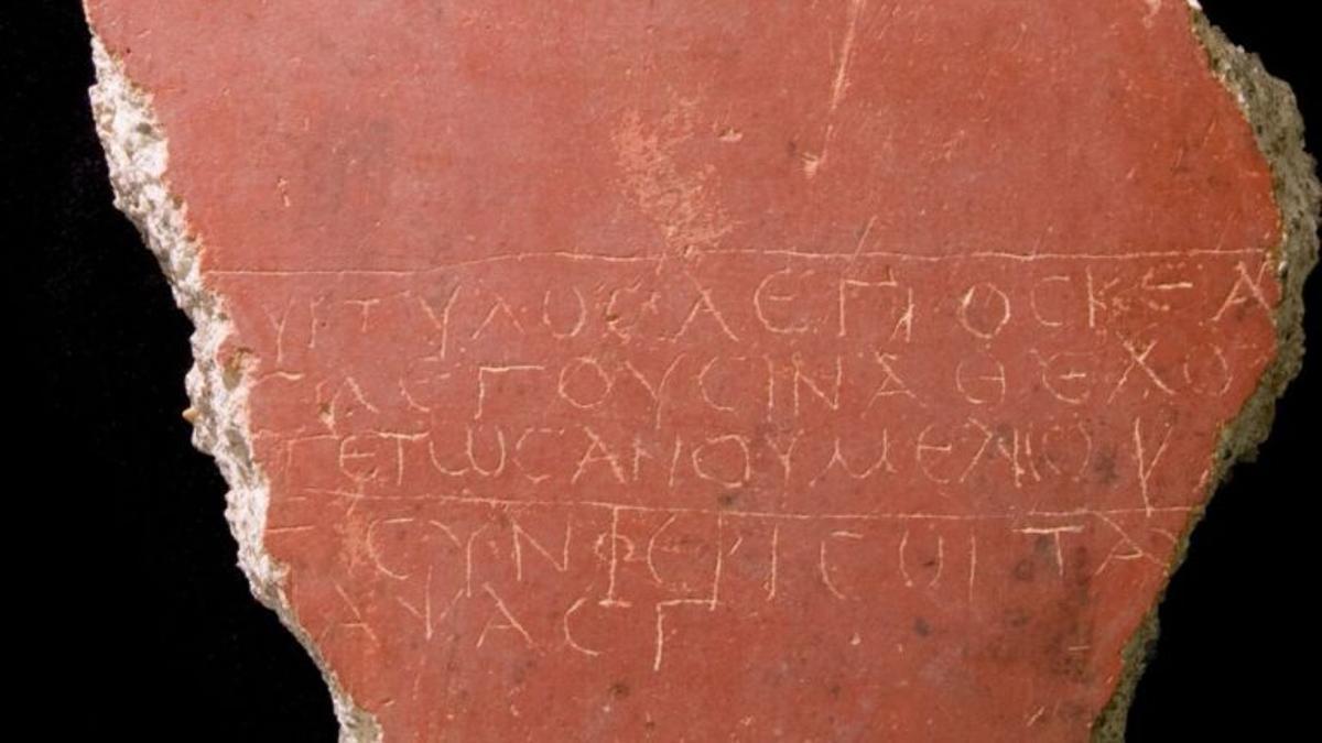Un antiguo poema reescribe la historia de la poesía