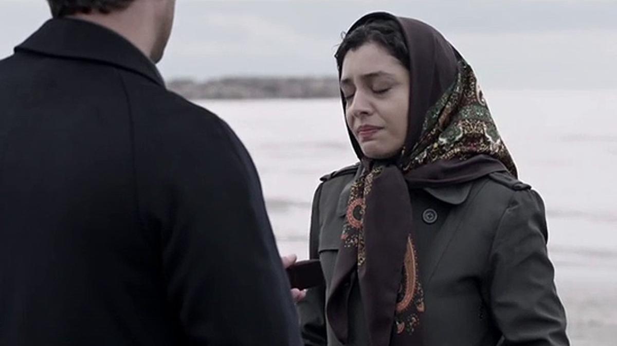 Tráiler de 'Nahid' (2015).